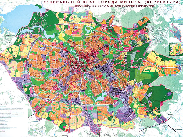 Генплан развития Минска.jpg