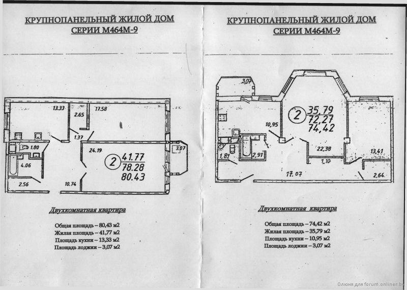 plan2k-1.jpg